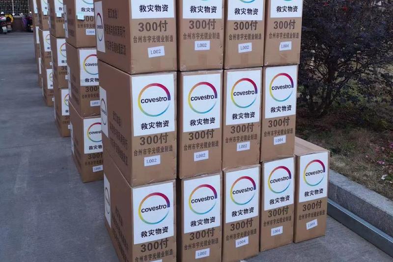 Covestro Spenden Pakete