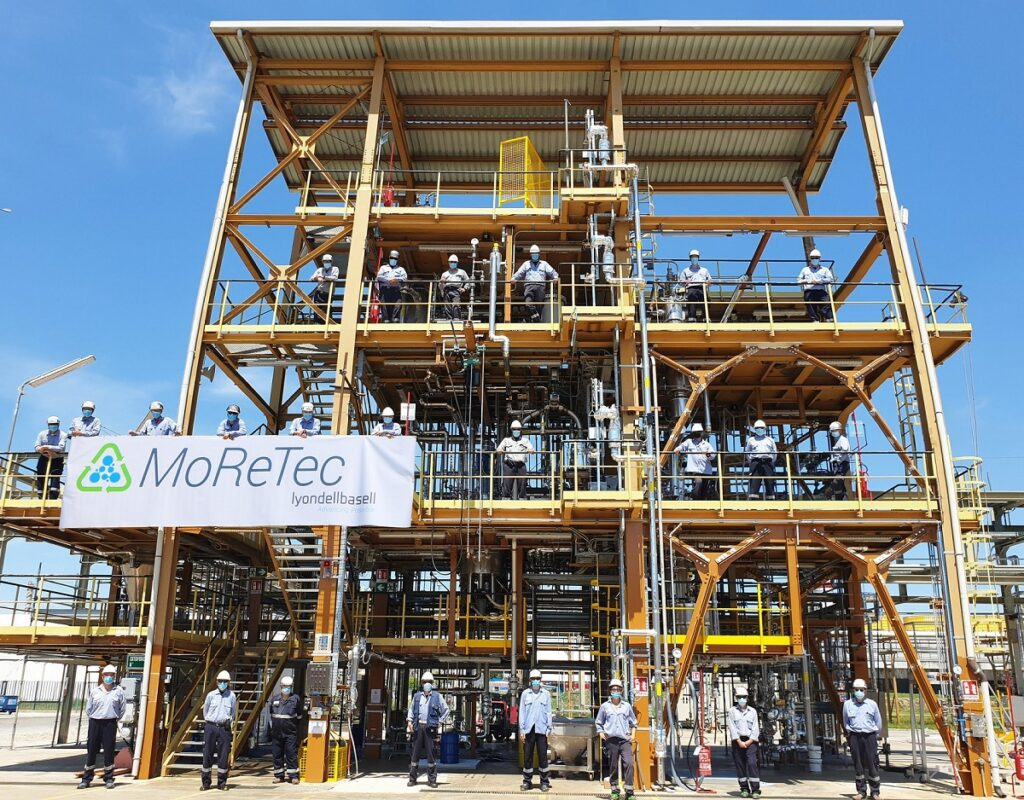 Foto LyondellBasell MoReTec chemisches recycling Pilotanlage in Ferrara